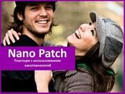 Международная компания Nano Patch