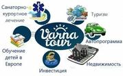 туризм и санаторно-курортное лечение